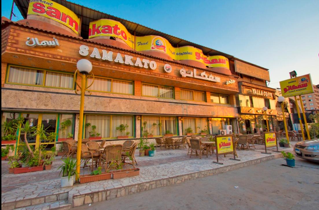 عنوان مطعم سمكاتو فى بورسعيد