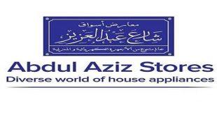 عناوين فروع أسواق شارع عبد العزيز