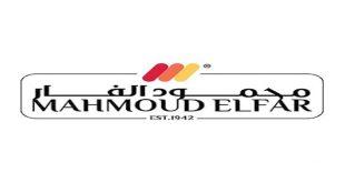 عناوين فروع محمود الفار ماركت