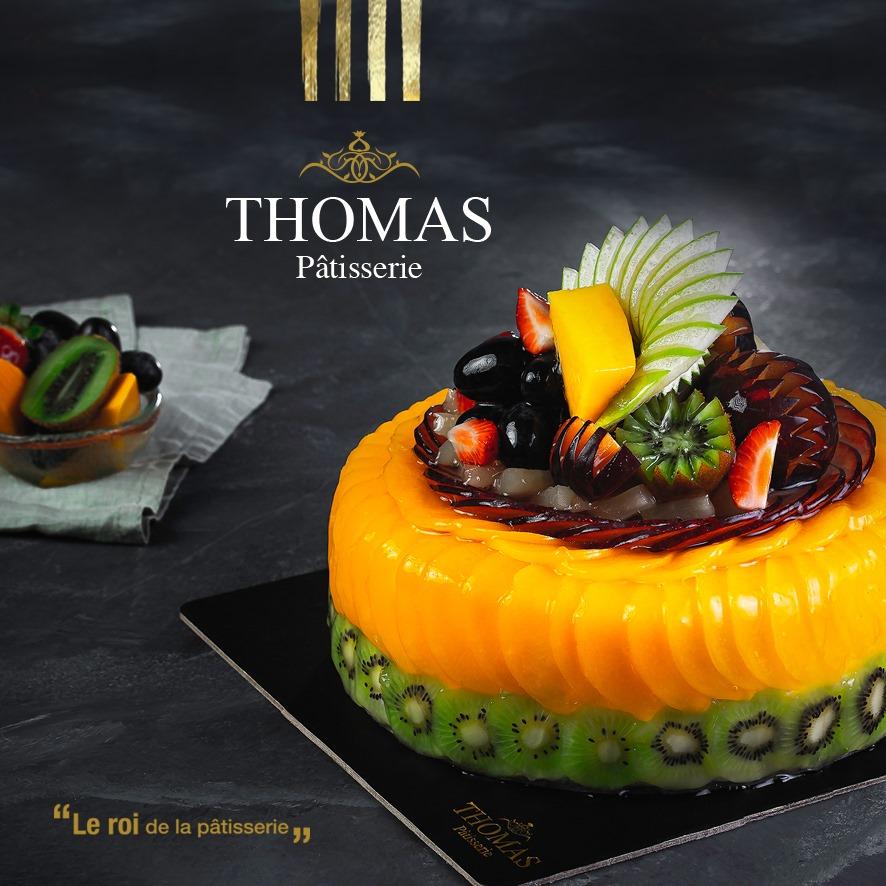 عناوين فروع حلوانى توماس