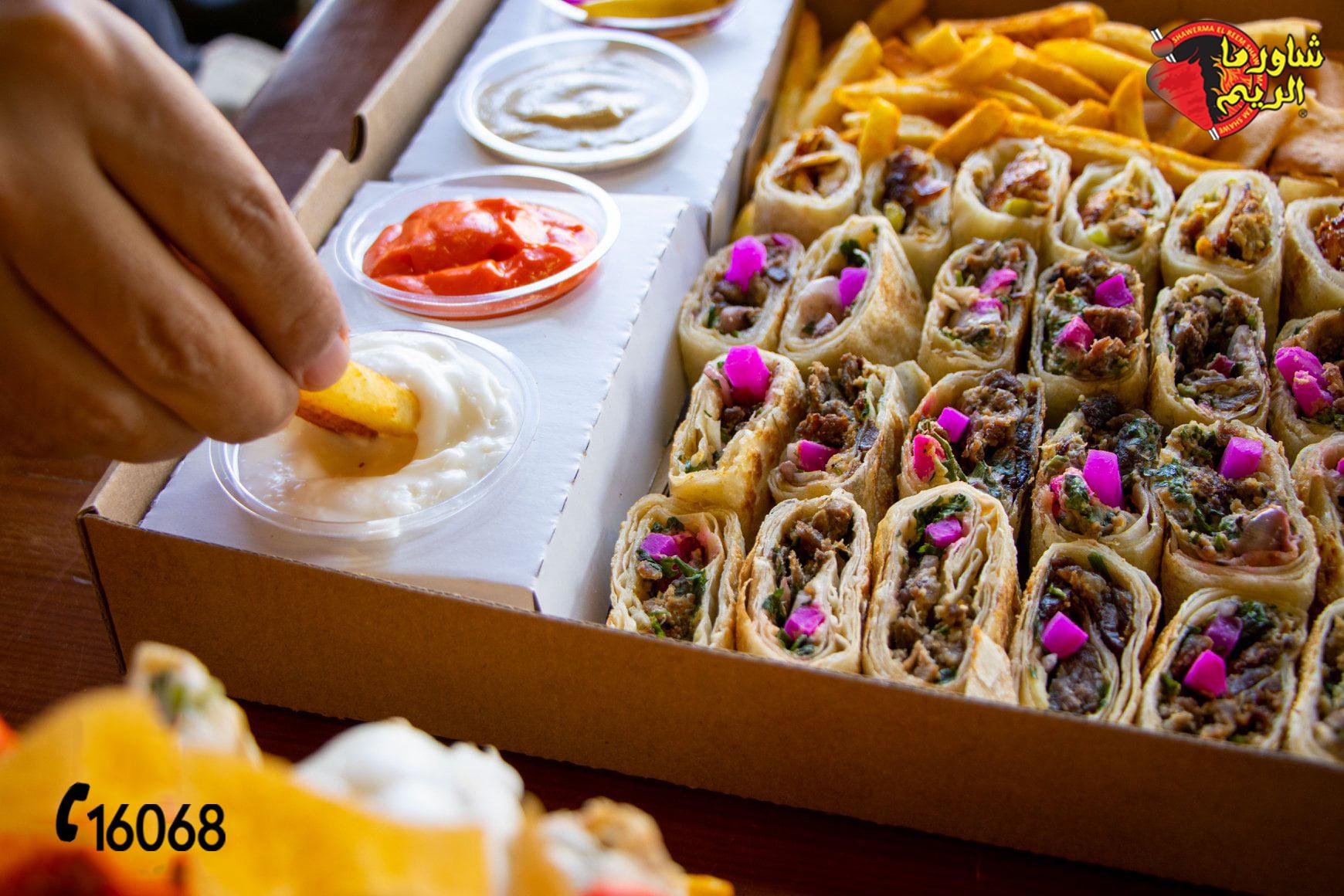 عناوين فروع مطعم شاورما الريم