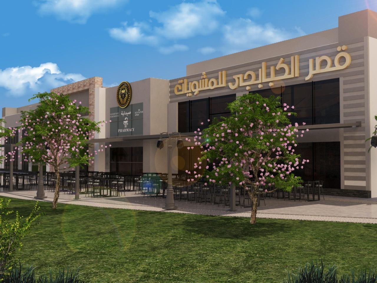 عناوين فروع مطعم قصر الكبابجى