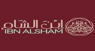 عناوين فروع مطعم ابن الشام