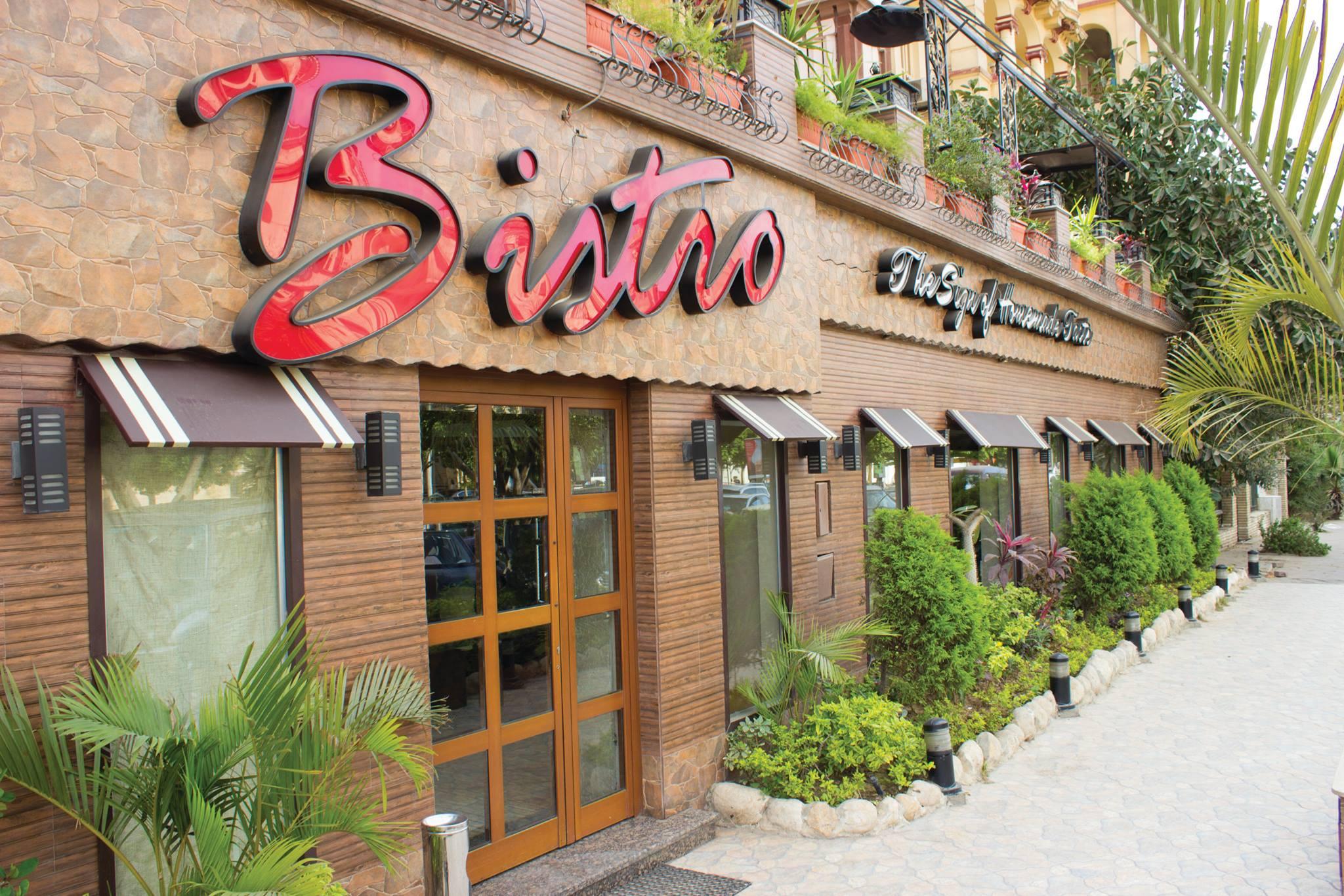 منيو مطعم بيسترو