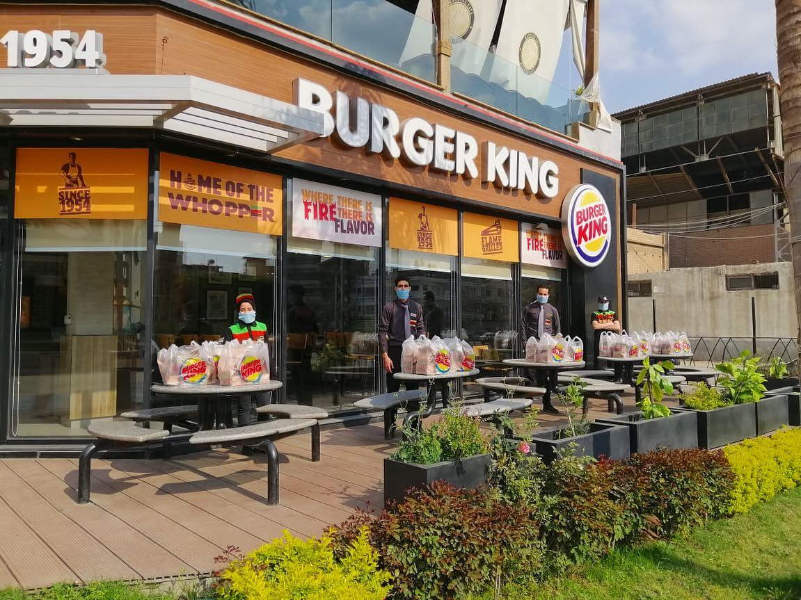 منيو مطعم برجر كنج