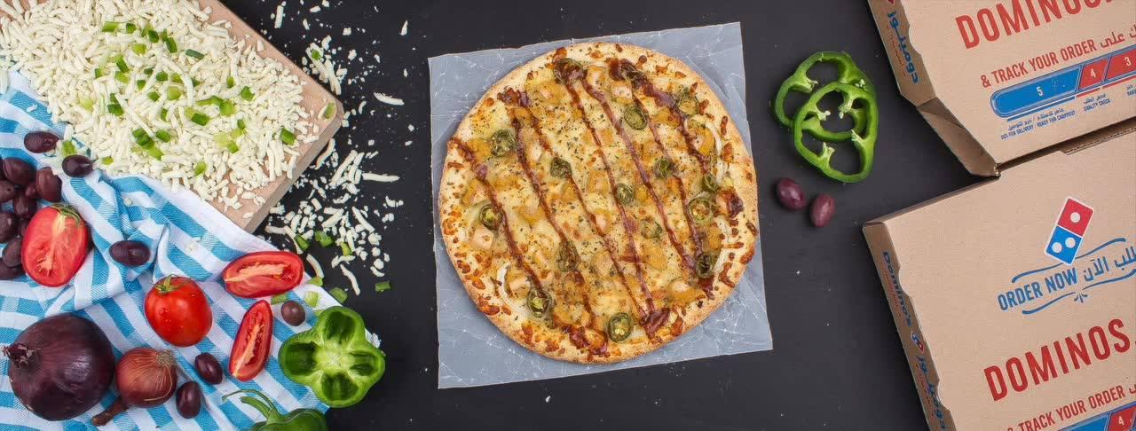 عناوين فروع دومينوز بيتزا