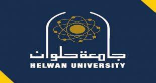 عنوان جامعة حلوان