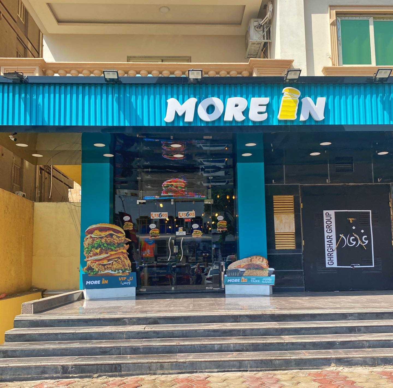منيو مطعم مور ان